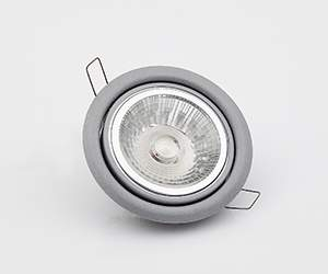 LED Spotlight by LED Hut