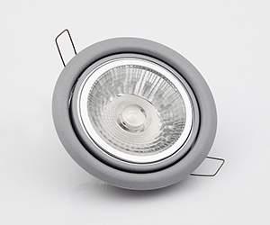 LED Spotlight by BeamLED